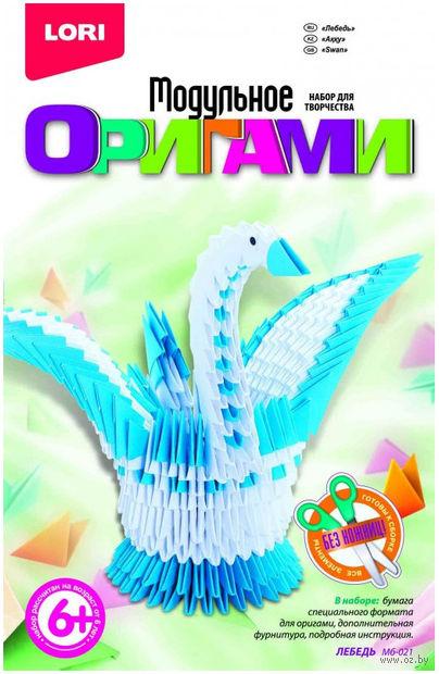 """Оригами модульное """"Лебедь"""" — фото, картинка"""