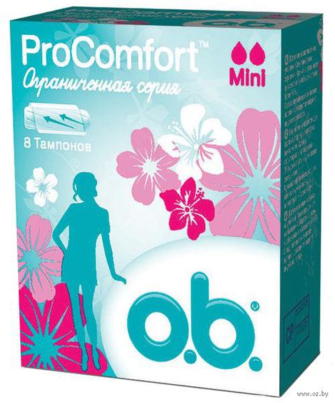 "Тампоны ""ProComfort. Mini"" (8 шт.) — фото, картинка"