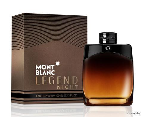 "Парфюмерная вода для мужчин Mont Blanc ""Legend Night"" (100 мл) — фото, картинка"