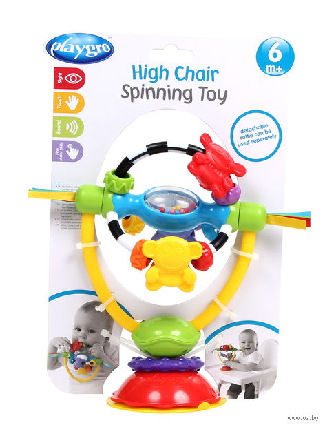 "Развивающая игрушка ""Веселая вертушка"" (на присоске)"
