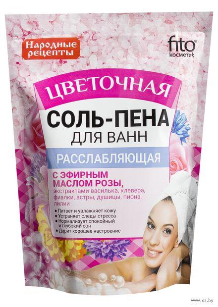 """Соль-пена для ванн """"Расслабляющая"""" (200 г) — фото, картинка"""