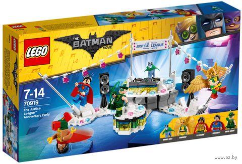 "LEGO The Batman Movie ""Вечеринка Лиги Справедливости"" — фото, картинка"