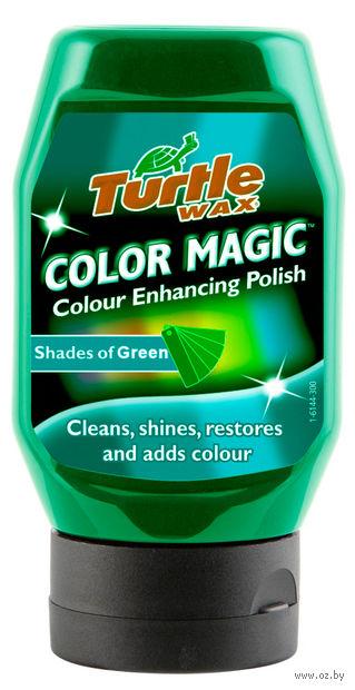 Полироль Color Magic (0,3 л; тёмно-зелёный) — фото, картинка