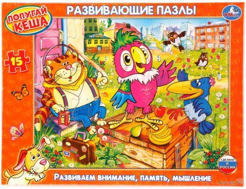 """Пазл-рамка """"Попугай Кеша"""" (15 элементов) — фото, картинка"""