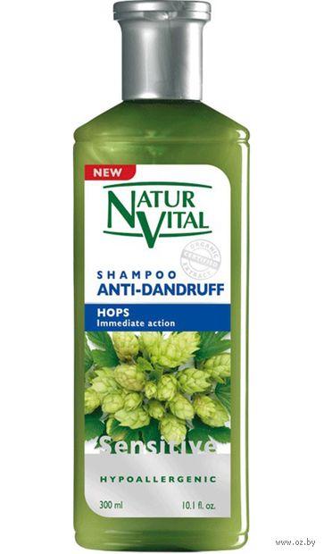 """Шампунь для волос """"Natur Vital. Хмель"""" (300 мл) — фото, картинка"""