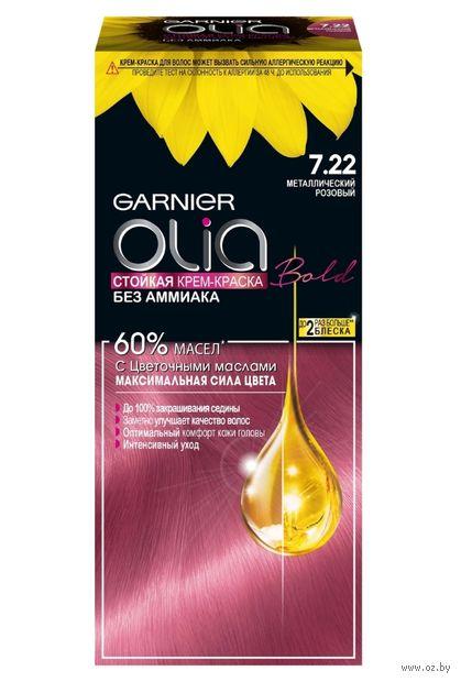 """Крем-краска для волос """"Garnier Olia"""" тон: 7.22, металлический розовый — фото, картинка"""