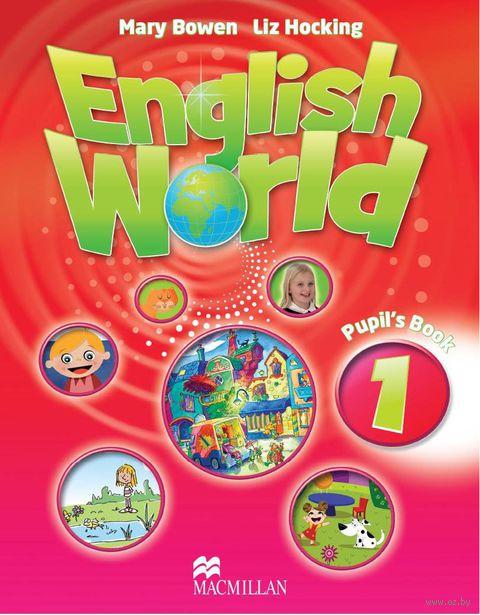 English World 1. Pupil`s Book. Liz Hocking, Mary Bowen
