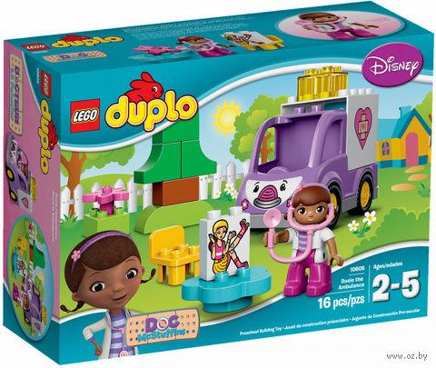 """LEGO Duplo """"Скорая помощь Доктора Плюшевой"""""""