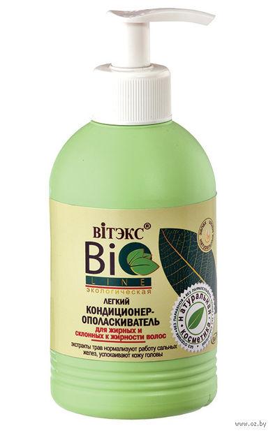 """Кондиционер-ополаскиватель для волос """"Bio Line"""" (300 мл)"""