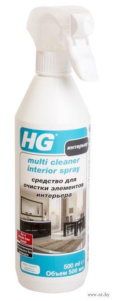 """Средство для очистки элементов интерьера """"HG"""" (500 мл) — фото, картинка"""