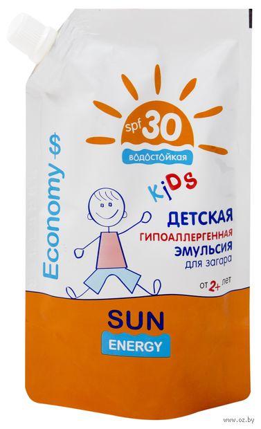"""Эмульсия для загара детская """"Kids"""" SPF 30 (200 мл) — фото, картинка"""