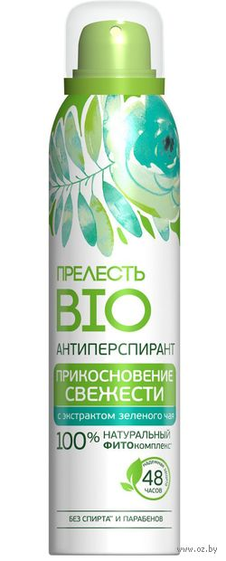 """Дезодорант-антиперспирант для женщин """"Прикосновение свежести"""" (спрей; 160 мл) — фото, картинка"""