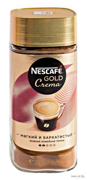 """Кофе растворимый """"Nescafe. Gold. Crema"""" (95 г; в банке) — фото, картинка"""