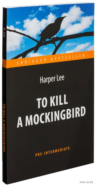 To Kill a Mockingbird. Харпер Ли