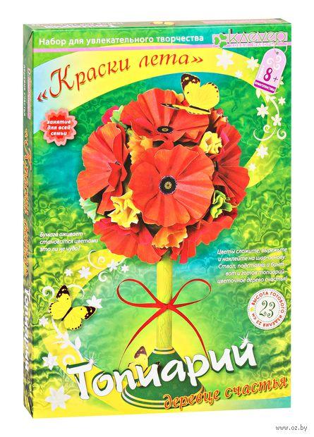 "Набор для изготовления топиария ""Краски лета"""