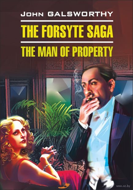 The Forsyte Saga. The man of Property — фото, картинка