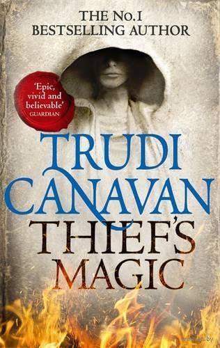 Thief's Magic — фото, картинка