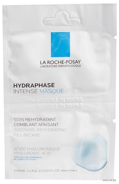 "Маска для лица ""Hydraphase Intense"" (12 мл) — фото, картинка"