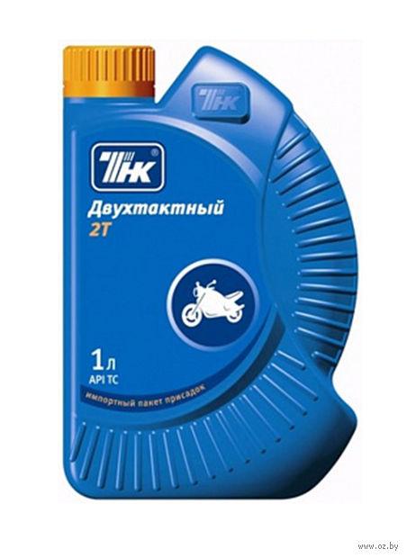 """Масло моторное """"ТНК 2T"""" (1 л) — фото, картинка"""