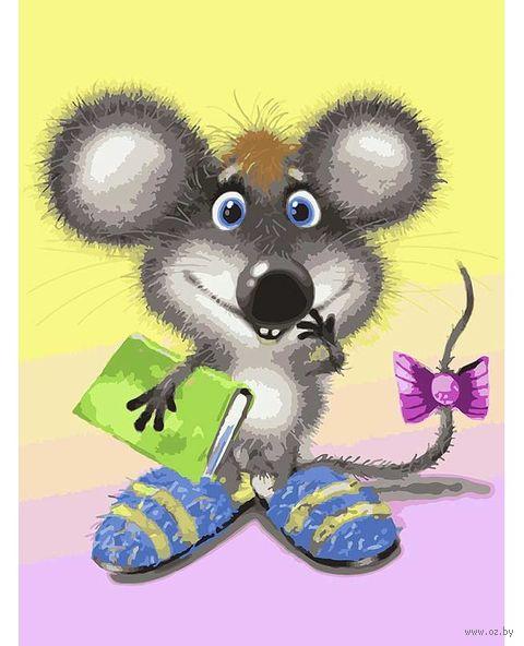 "Картина по номерам ""Ученый мышонок"" (300х400 мм) — фото, картинка"