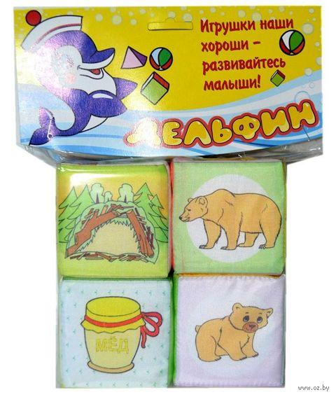 """Кубики мягкие """"Животные"""" (4 шт.) — фото, картинка"""