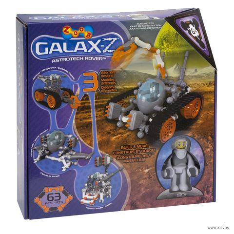 "Конструктор ""Galax-z Astrotech Rover"" (63 детали) — фото, картинка"