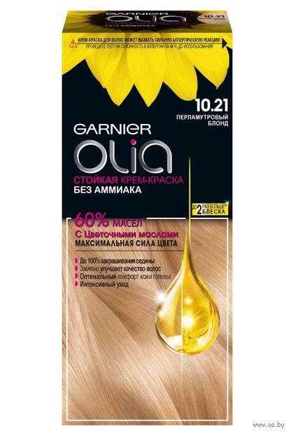 """Крем-краска для волос """"Garnier Olia"""" тон: 10.21, перламутровый блонд — фото, картинка"""