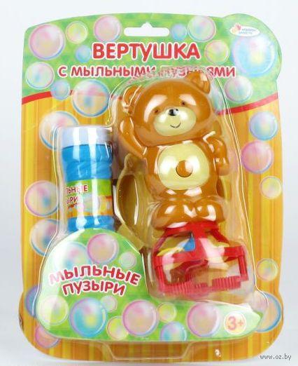 """Игрушка для выдувания мыльных пузырей """"Вертушка"""""""