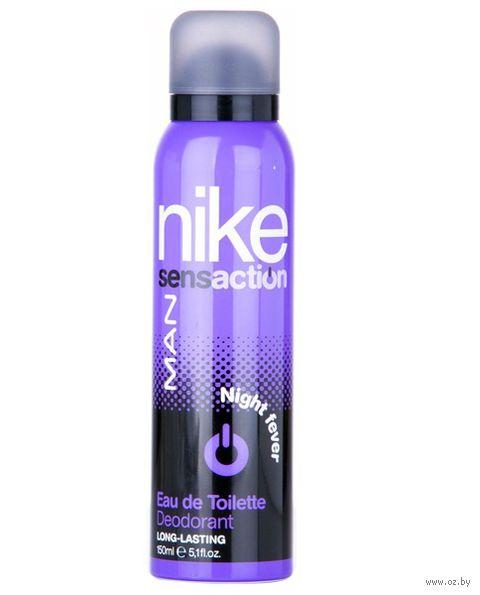 "Дезодорант парфюмерный для мужчин ""Nike. Sensaction Night Fever"" (150 мл)"