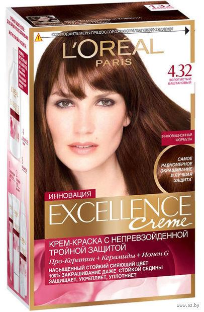 """Крем-краска для волос """"Excellence"""" (тон: 4.32, золотистый каштановый)"""