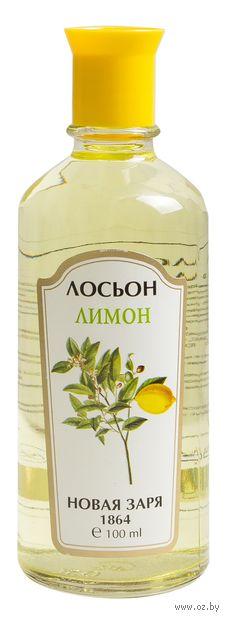 "Лосьон для лица ""Лимон"" (100 мл) — фото, картинка"