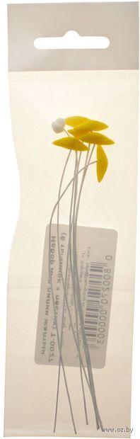 """Набор для керамической флористики """"Тычинки лилии"""" (желтый; 6 шт.) — фото, картинка"""