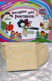 """Набор заготовок деревянных """"Яблоко, домик"""" — фото, картинка"""