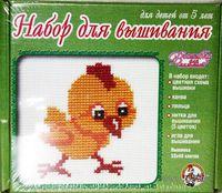 """Вышивка крестом """"Цыпленок"""" (арт. 1099)"""