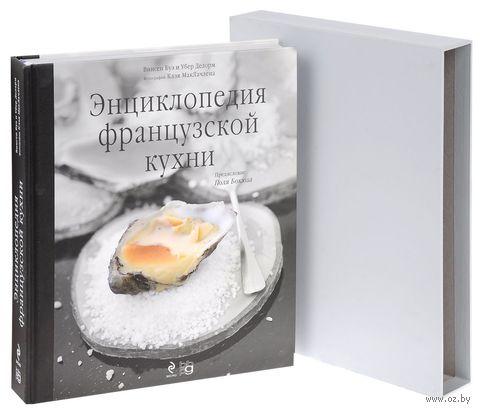 Энциклопедия французской кухни (+ DVD). Винсен Буэ, Убер Делорм