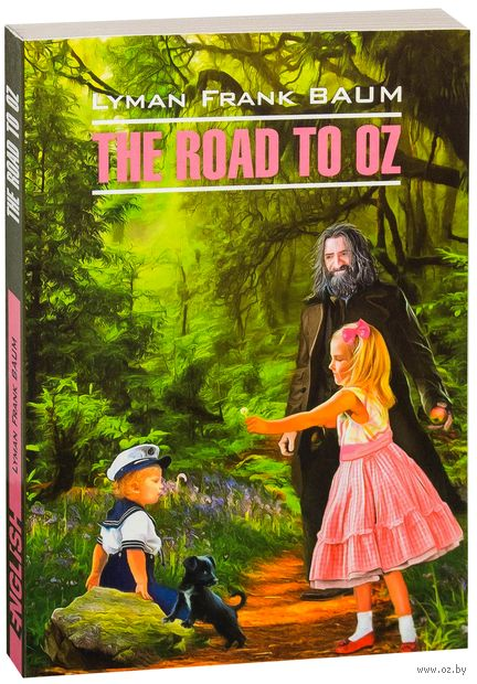 The Road to Oz. Лаймен Фрэнк Баум