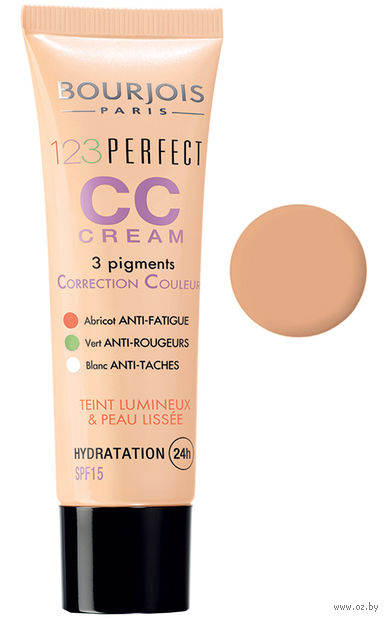 "CC крем-корректор для лица ""123 Perfect"" (тон: 33, бежево-розовый) — фото, картинка"