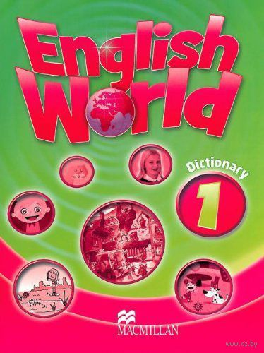 English World 1. Dictionary. Mary Bowen, Liz Hocking