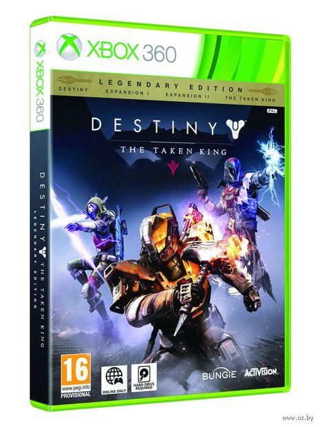 Destiny: The Taken King. Legendary Edition (Xbox 360)