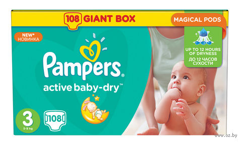 "Подгузники ""Pampers Active Baby-Dry Midi"" (4-9 кг, 108 шт)"