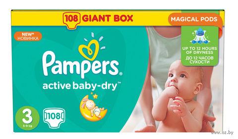 """Подгузники """"Pampers Active Baby-Dry Midi"""" (4-9 кг, 108 шт)"""