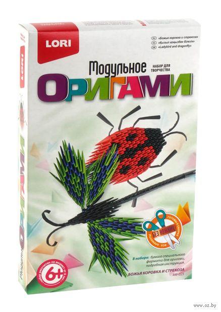 """Оригами модульное """"Божья коровка и стрекоза"""" — фото, картинка"""