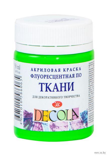 """Краска акриловая по ткани """"Decola. Neon"""" (зеленая; 50 мл) — фото, картинка"""