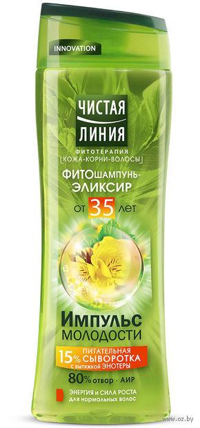 "ФИТОшампунь-эликсир ""Импульс молодости"" 35+ (250 мл)"