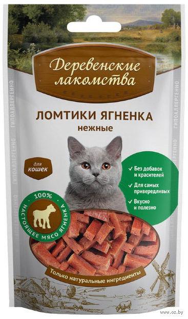 """Лакомство для кошек """"Ломтики ягненка нежные"""" (45 г) — фото, картинка"""