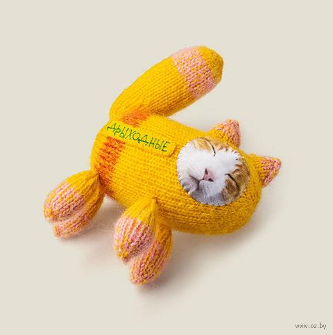 """Игрушка-котенок """"Дрыходные"""" — фото, картинка"""