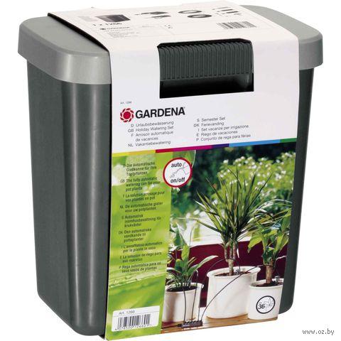 Комплект Gardena для полива в выходные дни (+ емкость на 9 л)
