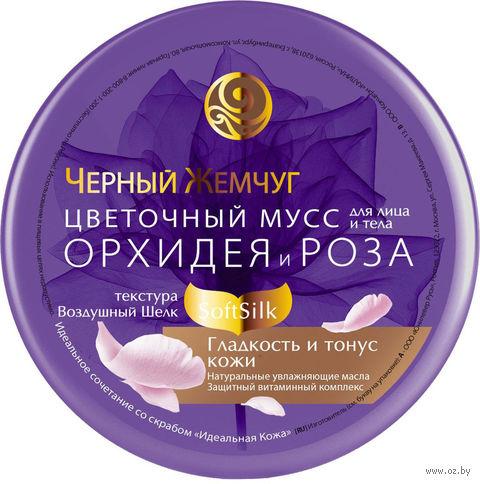 """Мусс для лица и тела """"Орхидея и роза"""" (200 мл)"""