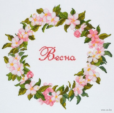 "Вышивка крестом ""Весна"" (210x230 мм) — фото, картинка"
