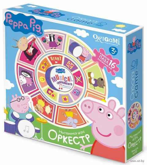 Peppa Pig. Оркестр — фото, картинка